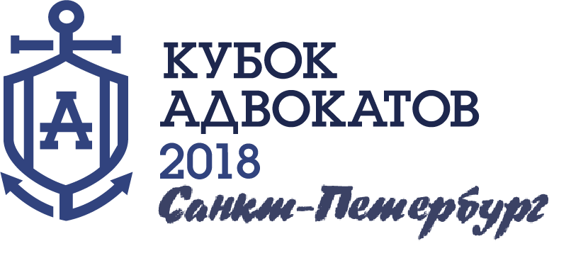 Регата Кубок адвокатов в Санкт-Петербурге